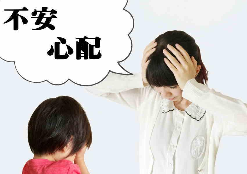 帰宅時間が遅いと親がどれだけ子供の心配をしているかを伝える